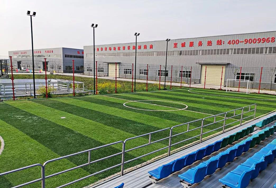 国家体育总局刘扶民司长、省局、