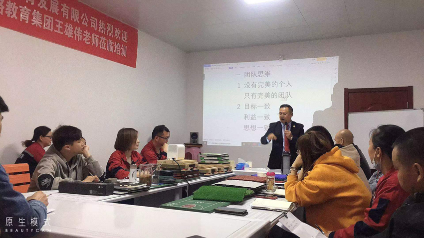 博鱼体育邀请深圳科略教育集团金